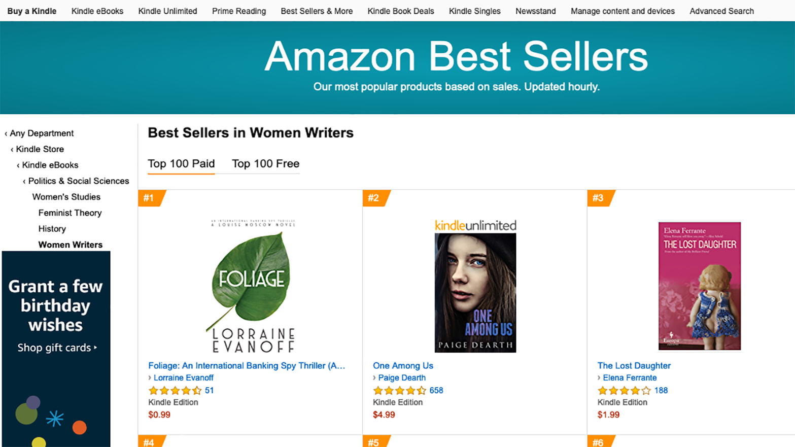 Foliage - Best Seller